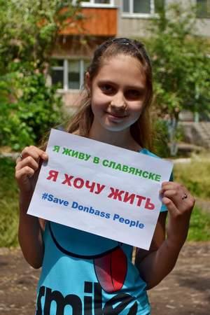 2014.05.29 - Славянск