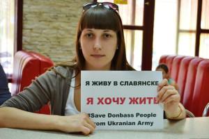 2014.05.30 - Славянск