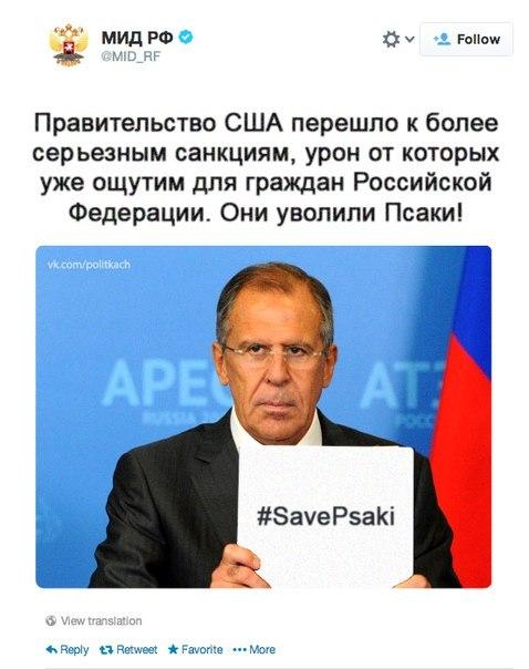 2014.06.07 - #SavePsaki