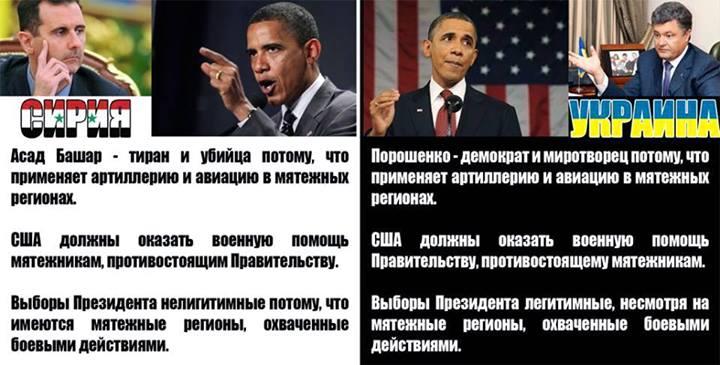2014.06.07 - Сирия-Украина