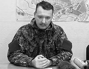 2014.06.14 - Стрелков-Гирькин