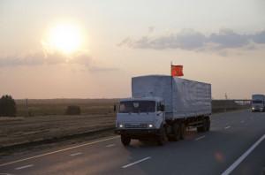гуманитарный караван