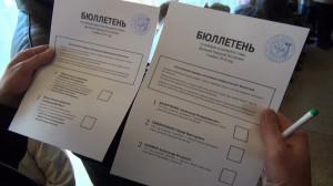2014.11.02 - выборы ДНР