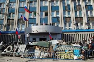 08.04.2014 Луганск