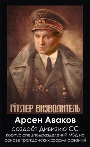 Алексей Лотов - Достойно встречаем внуков героев Волынской резни ...