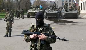 Хроники Украины: 18 апреля 2014 года. День