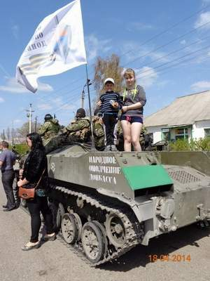 2014.04.18 - Северск