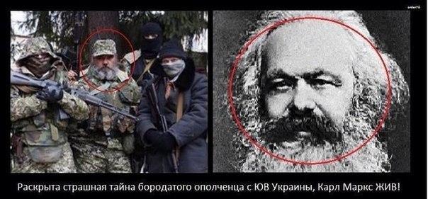 Карл Маркс жив!