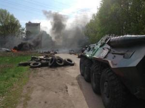 2014.04.24 - Славянск