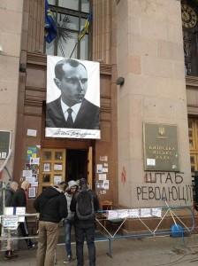 бандера на киевской городской администрации