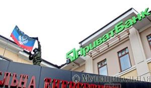 2014.04.28 - Донецк