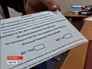 ДНР - референдум