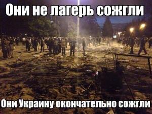 2014.05.02 - Одесса, палаточный лагерь