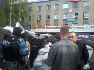 2014.05.04 - Горловка, МВД