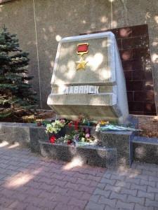 2014.05.06 - Севастополь, Аллея Славы