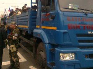 2014.05.09 - Донецк, батальон Восток
