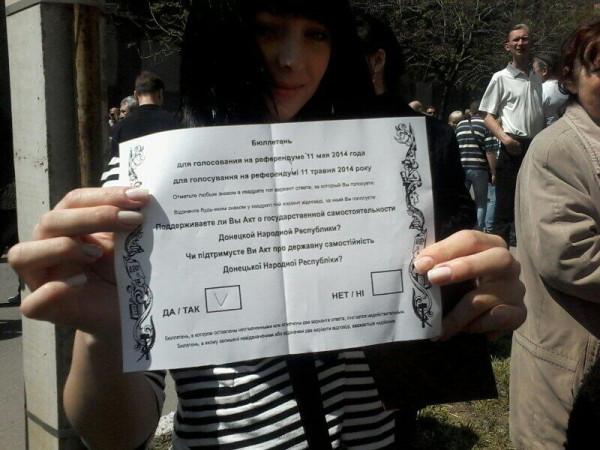 2014.05.11 - Референдум 1