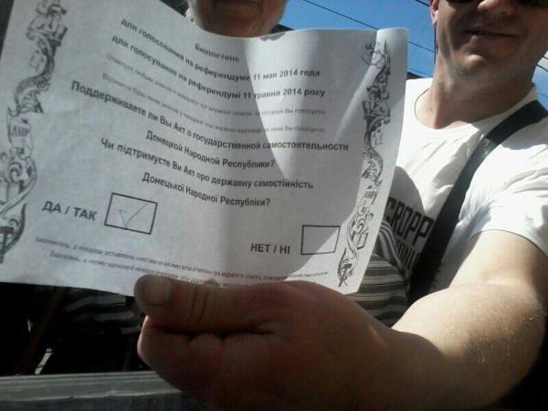 2014.05.11 - Референдум 2