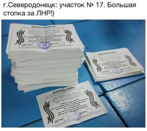 12.05.2014 - Северодонецк, участок №17