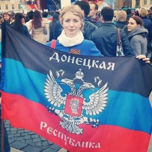 2014.05.11 - Донецкая республика