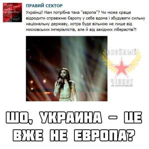 2014.05.11-12 - Вести от Пашкевича
