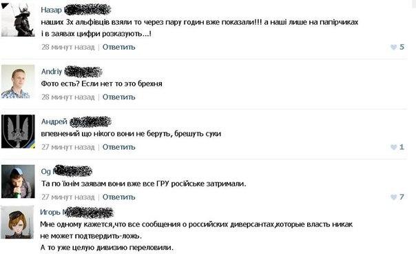 2014.05.13 - Вести от Пашкевича, майнедаун2