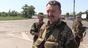 2014.05.16 - Стрелков, живой