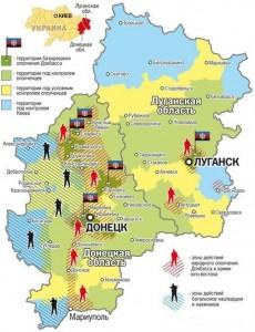 2014.05.18 - подробная карта боевых действий, Новороссия