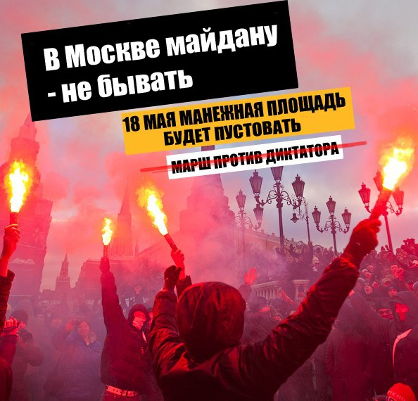 Всех городах россии будьте осторожны
