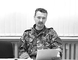 2014.05.18 - Стрелков