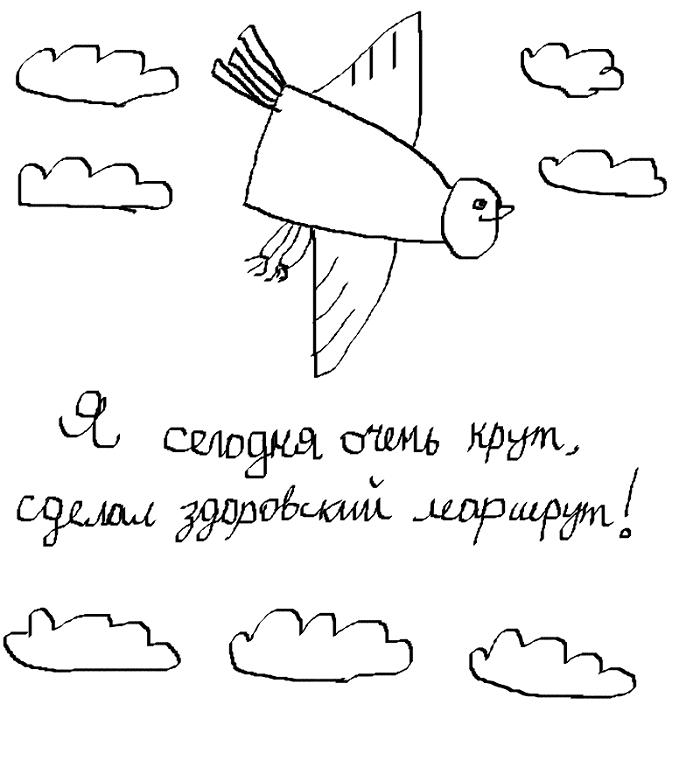 На кружку-1