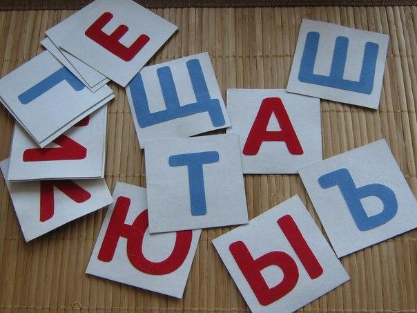 Шершавые буквы