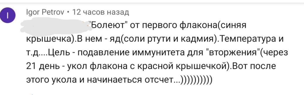 Screenshot_20201109_112802.jpg