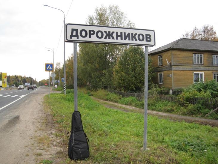 Карты городов Ленинградской области - Карты городов