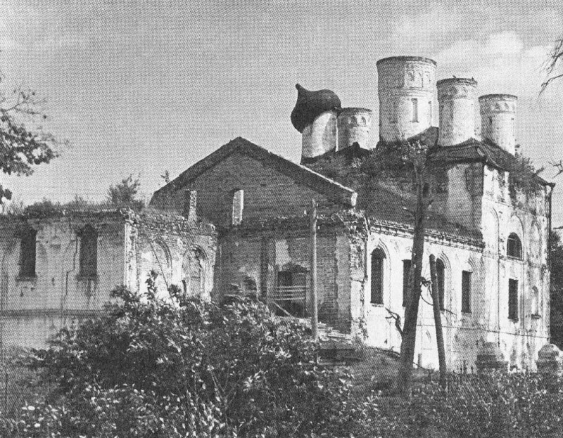 1945.jpeg