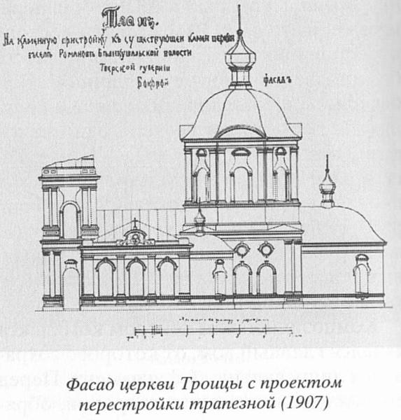 1907.jpeg