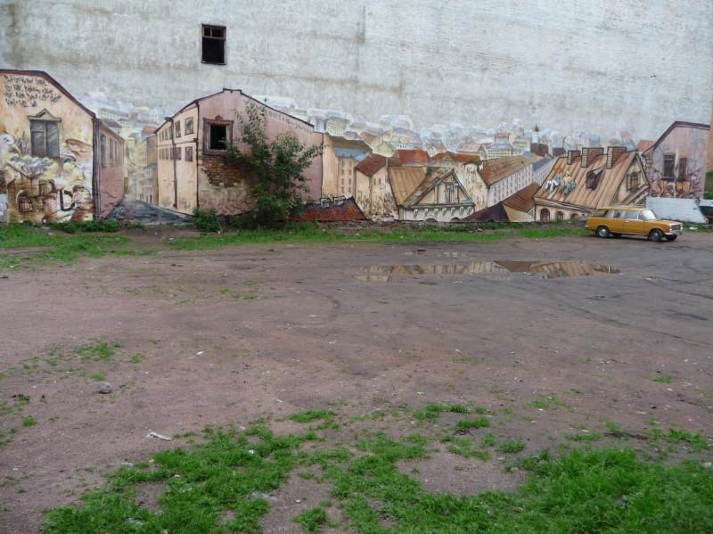 ГраффитиСентябрь2009-1.jpg