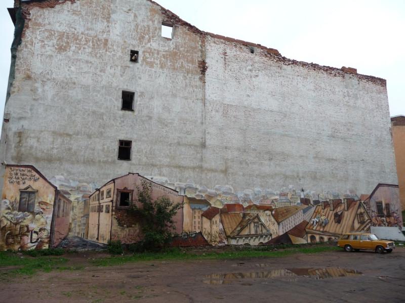ГраффитиСентябрь2009-2.jpg