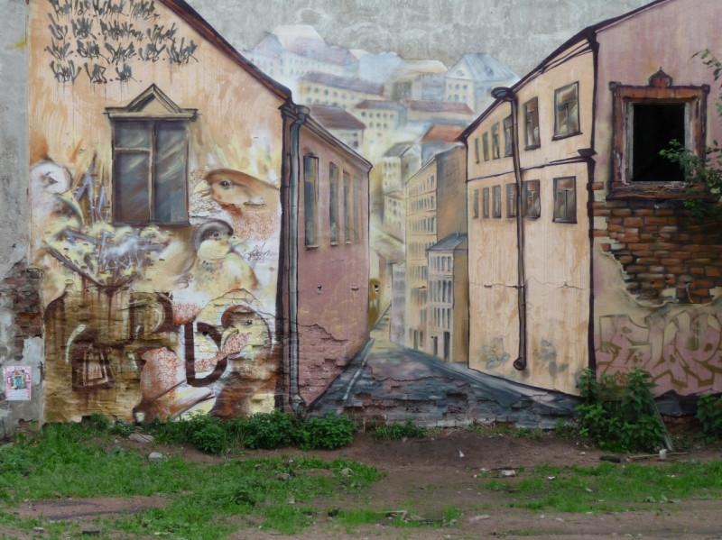 ГраффитиСентябрь2009-3.jpg