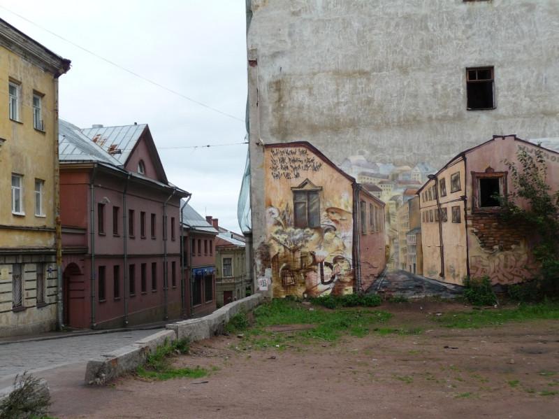ГраффитиСентябрь2009-4.jpg