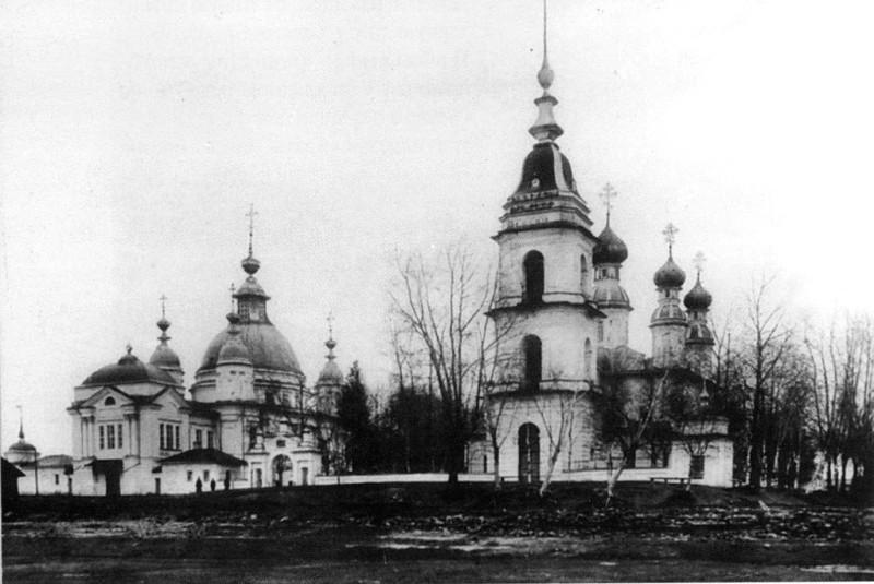 1920-е.jpg