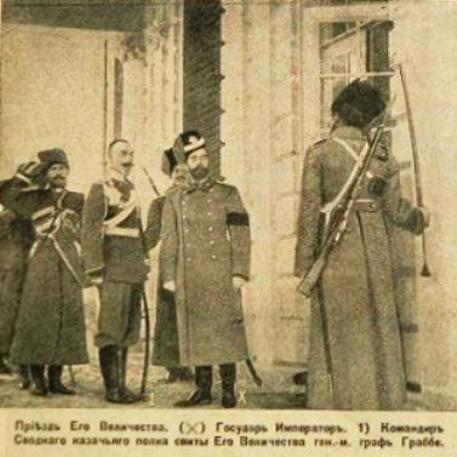 07.02.1913.jpg