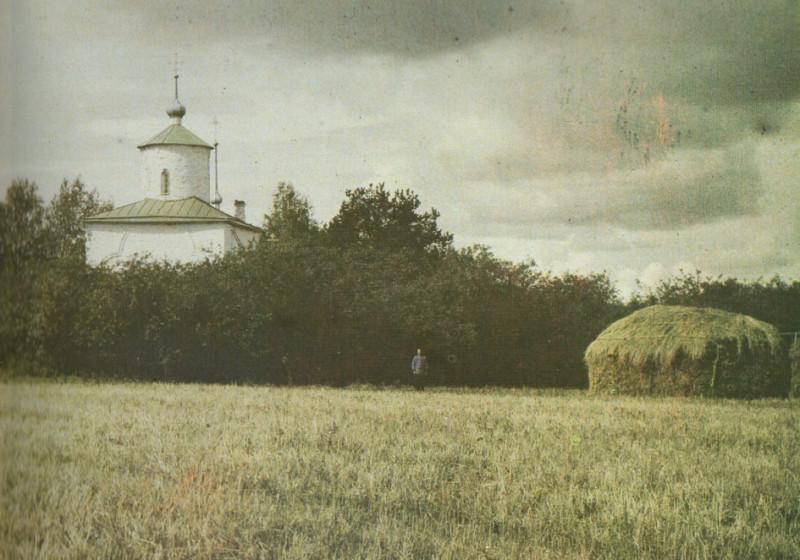 Волотово поле1.jpg