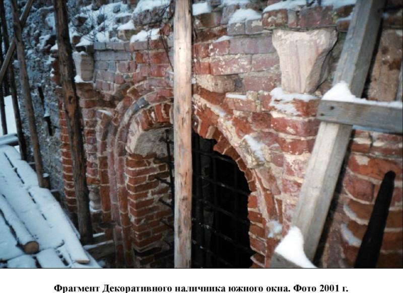 Южное окно 2001.jpg