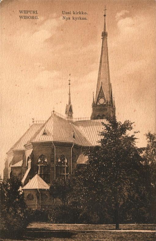 Кирха 1914.jpg