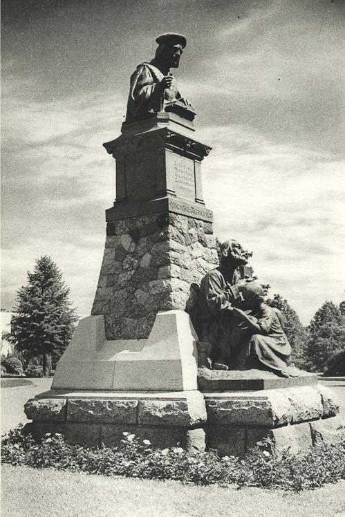 Памятник Агриколе.jpg