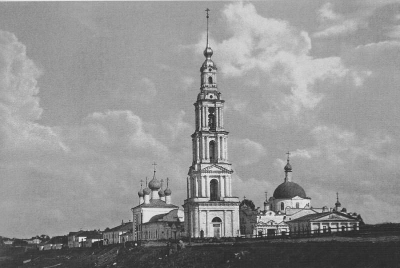 Калязин, Тверская область.