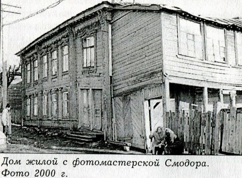 2000 г.jpg
