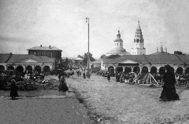 Базарный день 1905-1915.jpg