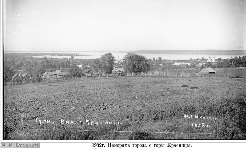 Вид с Красницы 1932.jpg